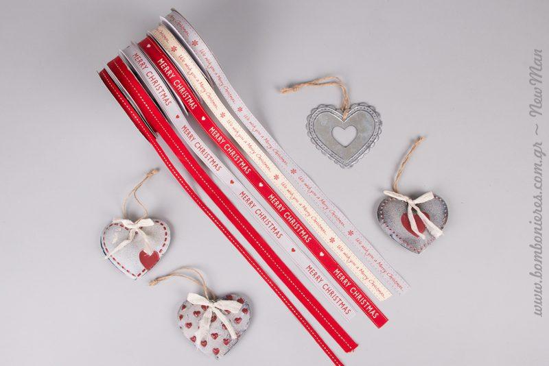 Κρεμαστές μεταλλικές καρδιές σε διάφορες παραλλαγές για το δέντρο, τα δωράκια ή τα γούρια σας, αφού μην ξεχνιόμαστε τα Χριστούγεννα είναι πρώτα απ' όλα η σημαντικότερη γιορτή της Αγάπης.