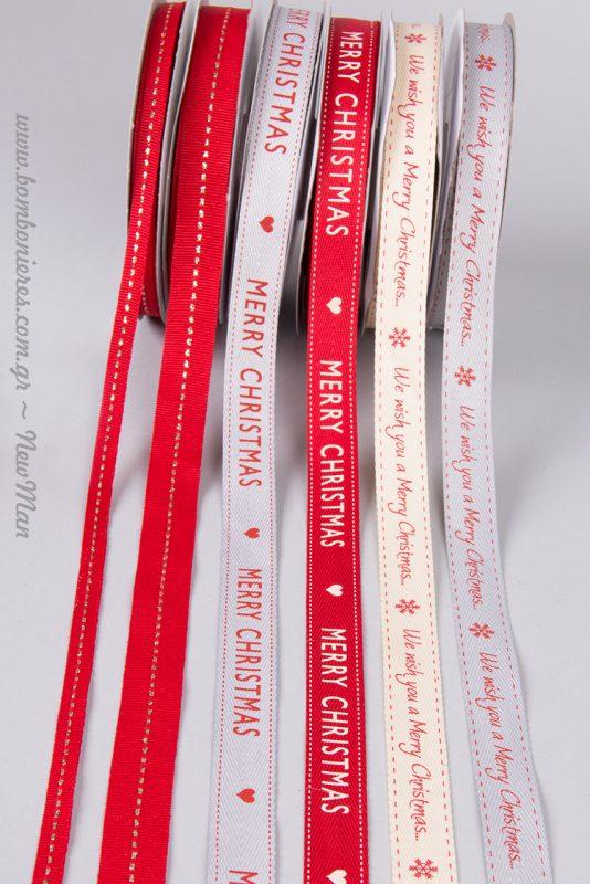 Κορδέλες φακαρόλα σε άσπρο-κόκκινο, τυπωμένες με ευχές και κόκκινες κορδέλες Gros με μεταλλικό γαζί.