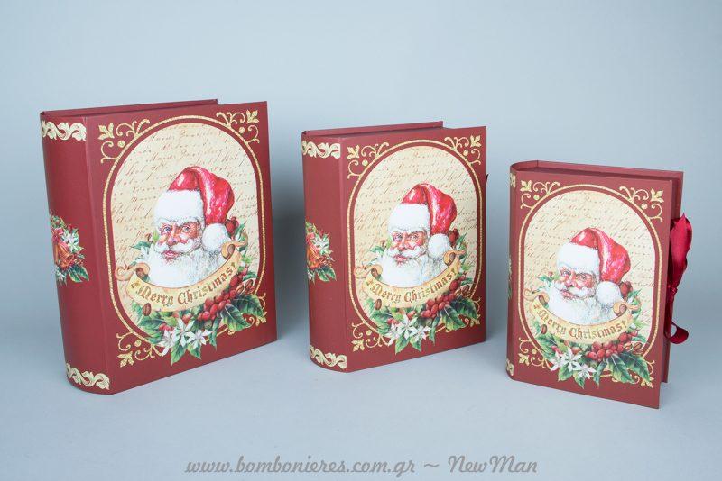 Χάρτινα κουτιά Santa σε σχήμα βιβλίου (κόκκινο χρώμα). Διατίθενται σε διαφορετικά μεγέθη.
