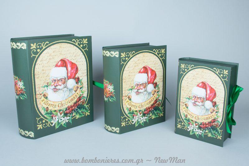 Χάρτινα κουτιά Santa σε σχήμα βιβλίου (πράσινο χρώμα) για τη διακόσμηση ή τα δώρα σας.