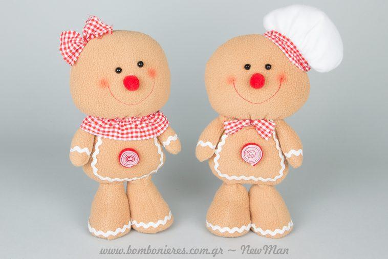 Κρεμαστά μπισκότα Gingerman με σκούφο ή χωρίς γι' ατελείωτες περιπέτειες κι αγκαλιές.