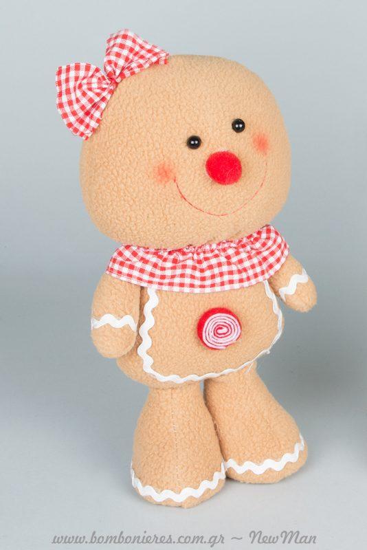 Μπισκοτο-κουκλάκι Gingerman με σκούφο ή χωρίς γι' ατελείωτες περιπέτειες κι αγκαλιές.