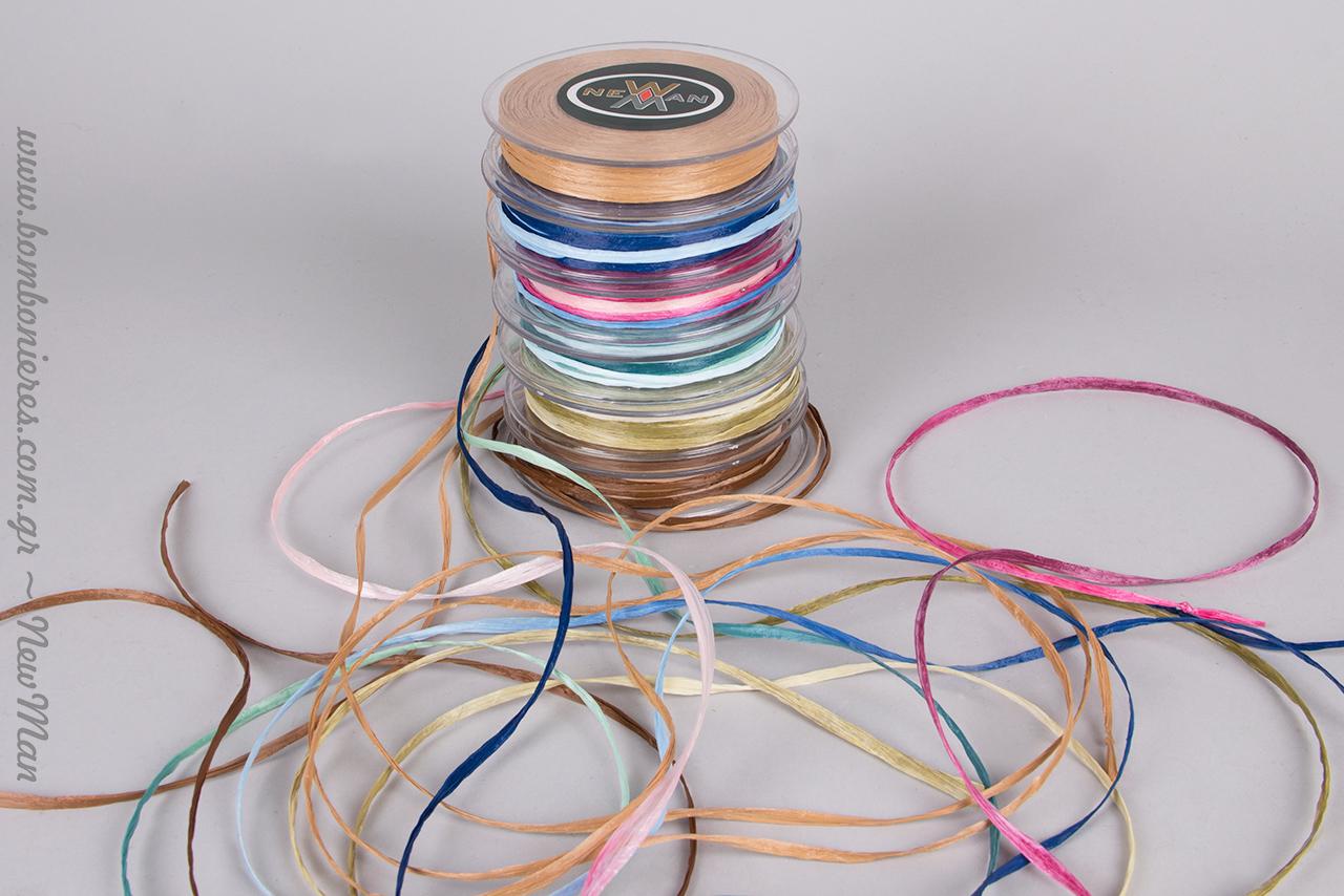 Πολύχρωμες ψάθινες κορδέλες για τις συσκευασίες δώρου, τις μπομπονιέρες σας ή ακόμη και για πλέξιμο.