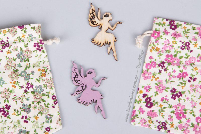 Φλοράλ πολύχρωμα πουγκάκια και μικρές ξύλινες ζωγραφισμένες νεράιδες για την βάφτισης της μικρής σας.
