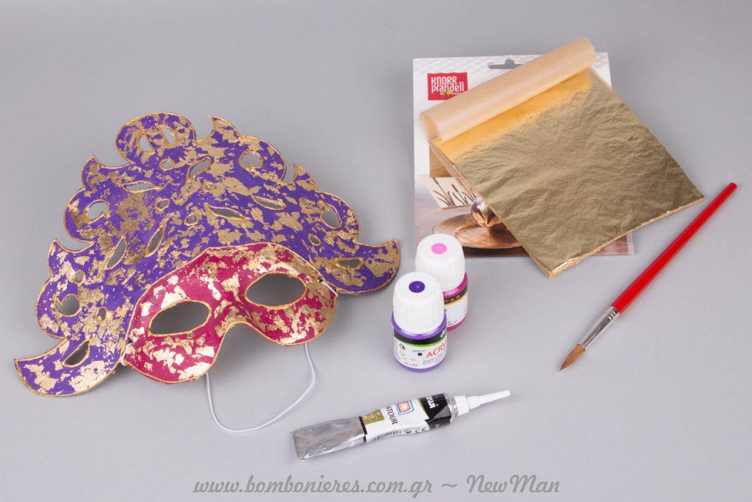 Φύλλα χρυσού, ακρυλικά χρώματα και περίγραμμα Contour σε χρυσαφένια απόχρωση για τις DIY μάσκες σας.