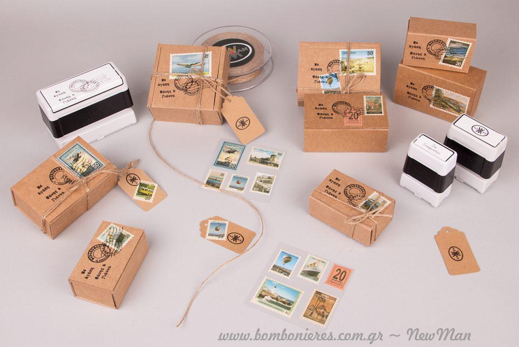 Γραμματόσημα, σφραγίδα brother, κορδόνι γιούτα ψιλό και kraft οικολογικό κουτί για τις ταξιδιάρικες μπομπονιέρες σας.