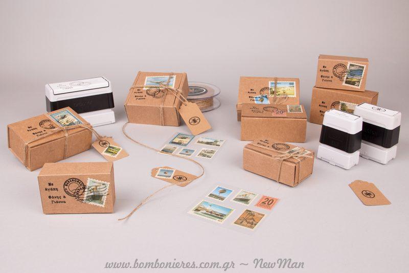Γραμματόσημα, σφραγίδες και οικολογικά κουτιά kraft για μπομπονιέρες σα ταχυδρομικό δέμα.