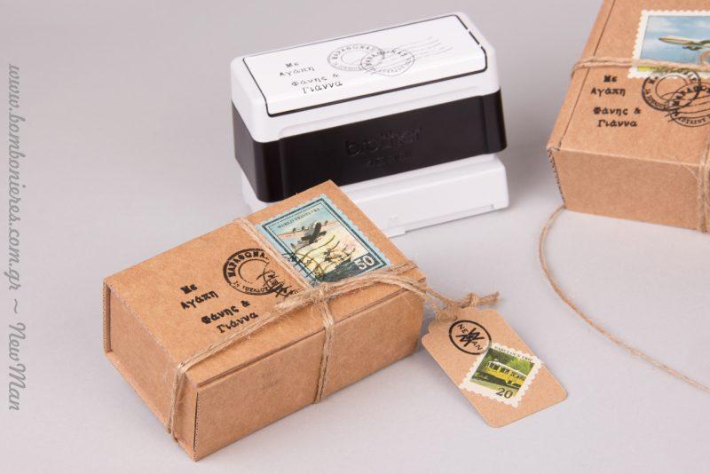Σφραγίδα Brother και kraft οικολογικό κουτί, διακοσμημένο με γραμματόσημα.
