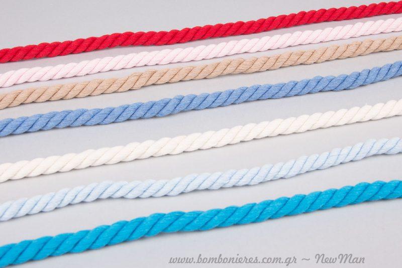 Χρωματιστό βαμβακερό κορδόνι για τις συσκευασίες, τα γούρια, τη διακόσμηση του γάμου ή της βάπτισης και για κάθε δημιουργικό σας project.