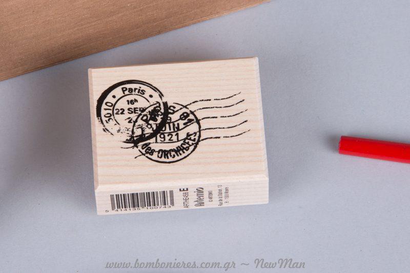 Σφραγίδα (ξύλινο ταμπόν) με θέμα: ταχυδρομείο.