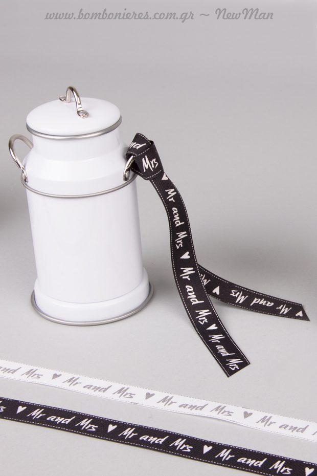 Συνδυάστε τη μεταλλική καρδάρα σε λευκό (7 x 12cm) με κορδέλα υφασμάτινη Mr & Mrs σε μαύρο χρώμα.