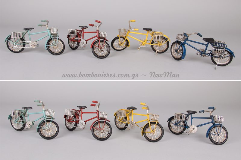Μεταλλικά ποδηλατάκια σε 4 διαφορετικά χρώματα γι' ατελείωτες φανταστικές βόλτες.