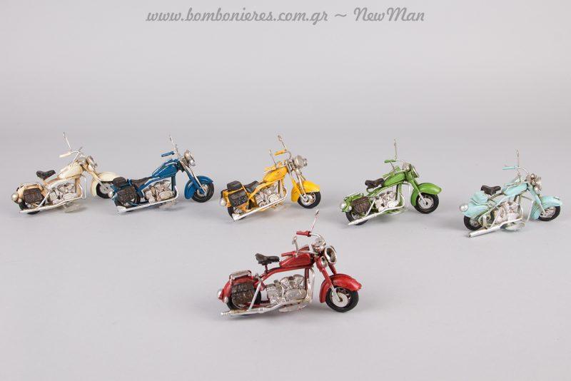 Για τον μικρό σας μηχανόβιο, ιδανικές οι μεταλλικές μας Harley.