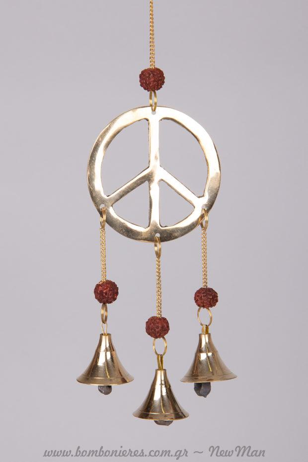 Μεταλλικός μελωδός με το σύμβολο της Ειρήνης (27cm).