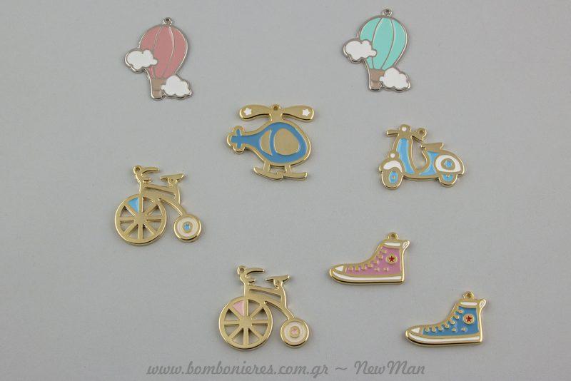 Μεταλλικά διακοσμητικά (σταράκια, αερόσταστα, ελικόπτερα και ποδήλατο) με σμάλτο για την μπομπονιέρα της βάπτισης.