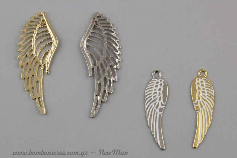 Κρεμαστά μεταλλικά διακοσμητικά φτερά, με σμάλτο ή σκαλιστά για την μπομπονιέρα της βάπτισης.