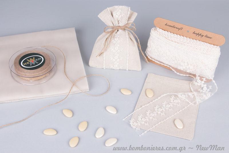 Κουφέτα Χατζηγιαννάκης (Bijoux Supreme) και τούλι ελληνικό σε μπεζ απόχρωση για το εσωτερικό της μπομπονιέρας σας.
