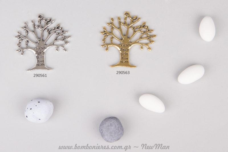 Μεταλλικό Δέντρο της Ζωής με ευχές: ελπίδα, αγάπη, τύχη, υγεία, πίστη.