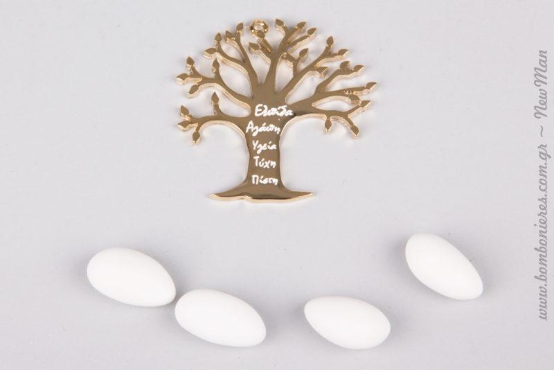 Μεταλλικό Δέντρο της Ζωής κατασκευασμένο από επαγγελματικά εργαστήρια κοσμημάτων.