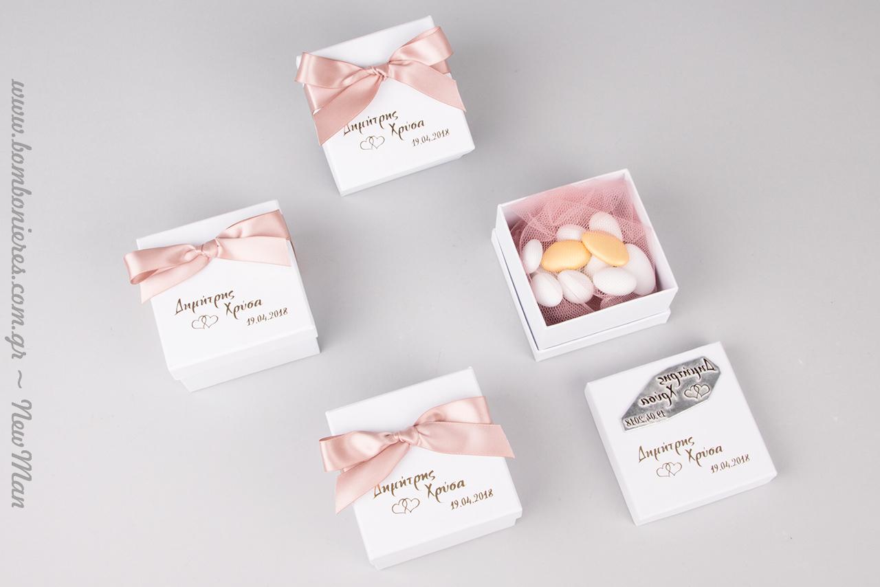 66e9f80bb0b2 Ένα κουτί γεμάτο γλυκά όνειρα (μπομπονιέρα). Newman 23 Απριλίου 2018 Γάμος  ...