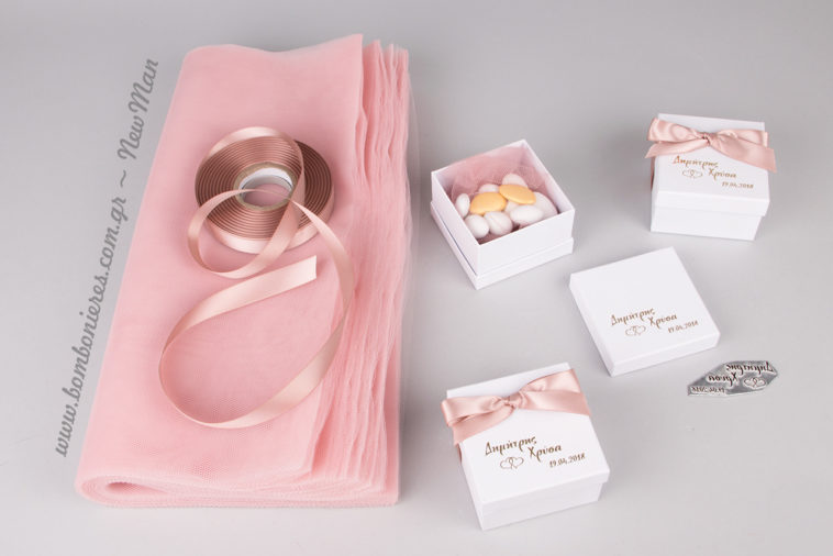 Ένα κουτί γεμάτο γλυκά όνειρα (μπομπονιέρα)