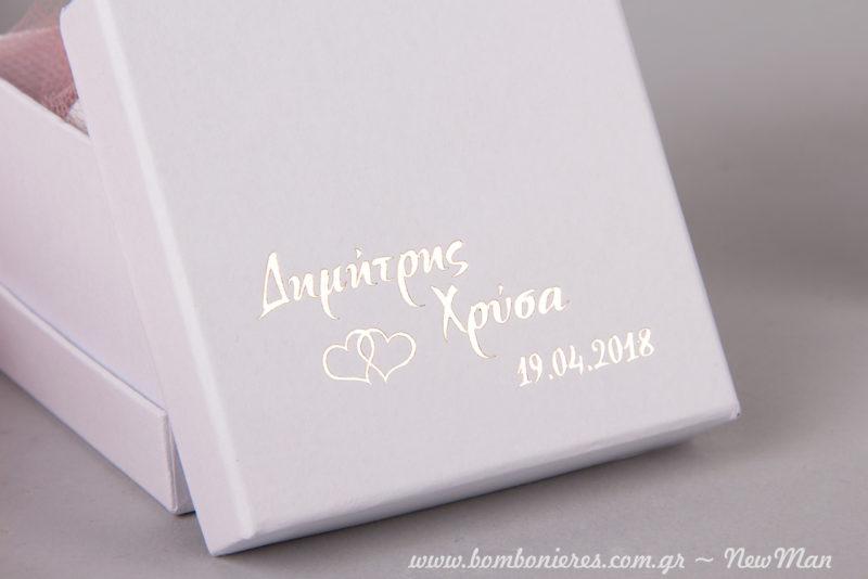 Φτιάχνουμε καλούπι με τα ονόματα, την ημερομηνία του γάμου σας και το σχέδιο της επιλογής σας και το τυπώνουμε πάνω στο κουτί.