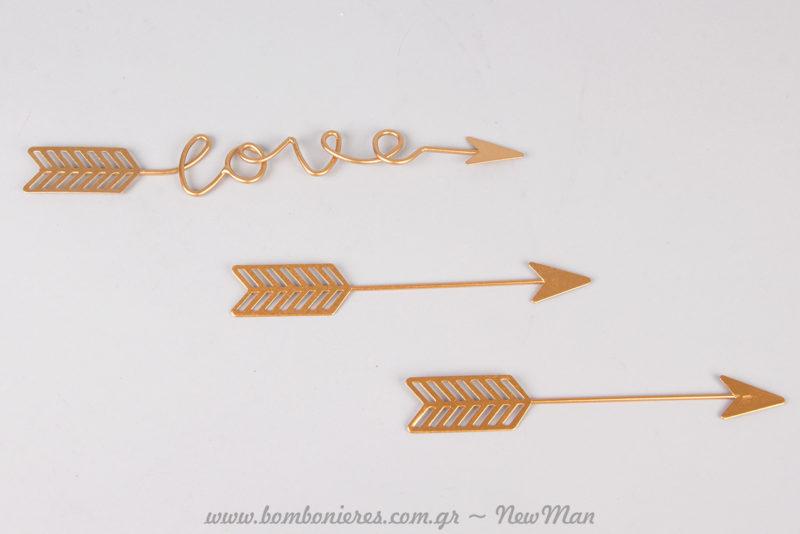 Μεταλλικά βέλη της αγάπης (23,5 x 3,2 cm) για τη διακόσμηση της σημαντικής σας μέρας.