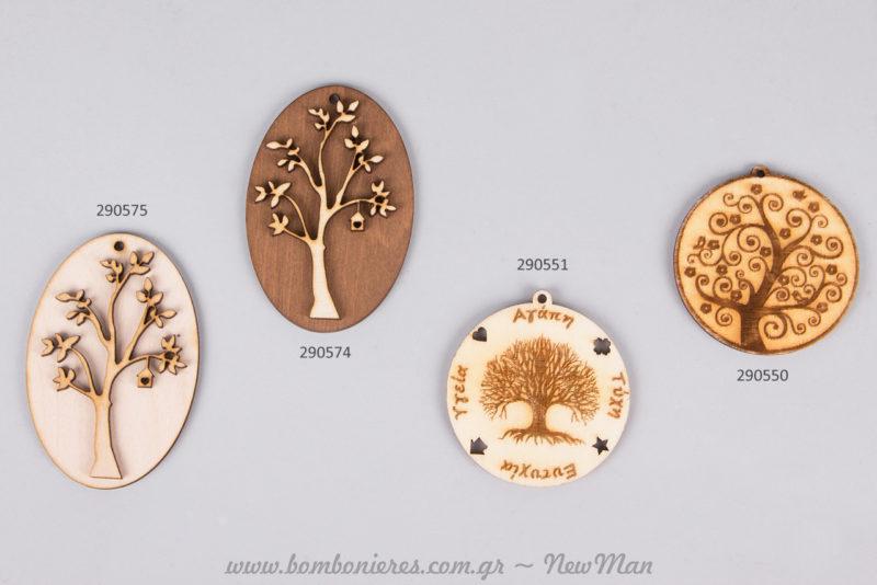Διακοσμητικά κρεμαστά Δέντρα της Ζωής (ξύλο) σε διάφορα μεγέθη και σχέδια (οβάλ ή στρογγυλό).