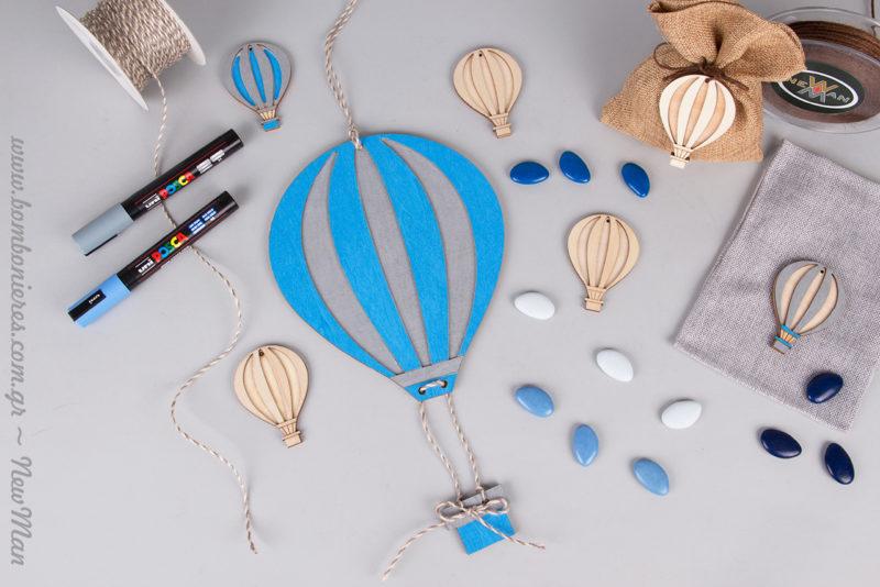 Θέμα αερόστατο για τη βάπτιση του μικρού σας (μπομπονιέρες + στολισμός).