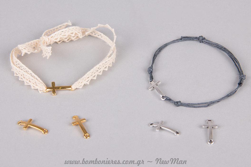 36049a6aab54 DIY μαρτυρικά βραχιολάκια με κυρτό σταυρό για αγορίστικη ή κοριτσίστικη  βάπτιση.