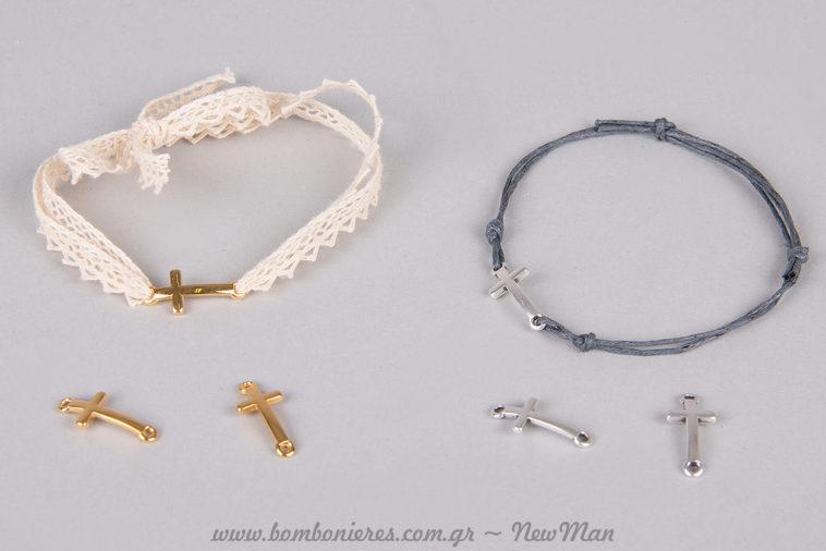 DIY μαρτυρικά βραχιολάκια με κυρτό σταυρό για αγορίστικη ή κοριτσίστικη βάπτιση.