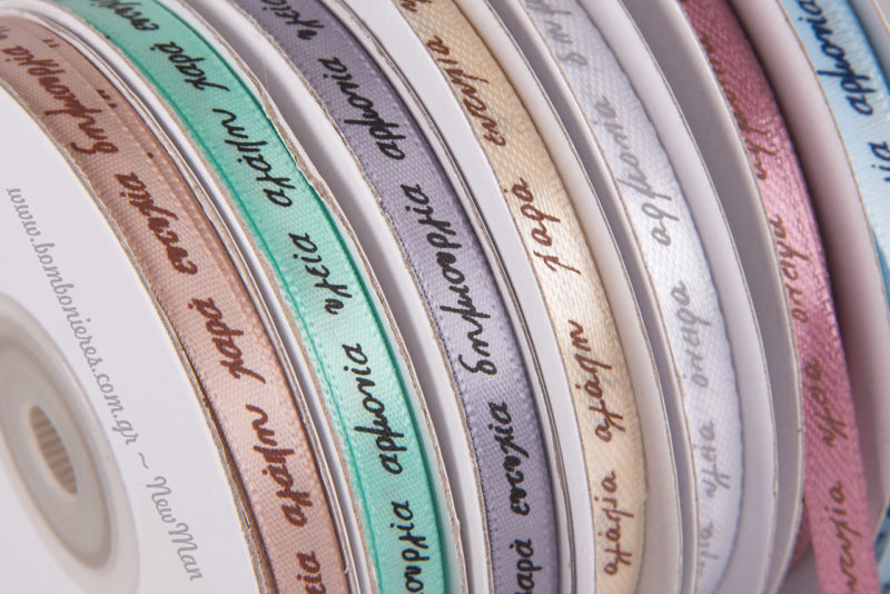 Χρωματιστές υφασμάτινες κορδέλες (σατέν), γεμάτες ευχές (6mm x 25m).