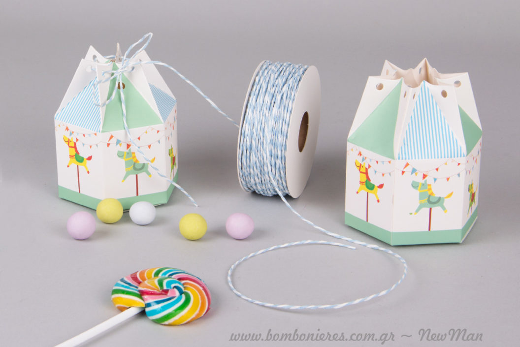 Χάρτινο κουτί Καρουζέλ και κορδόνι χάρτινο (δίχρωμο) για μια μπομπονιέρα όλο χρώμα και κέφι.