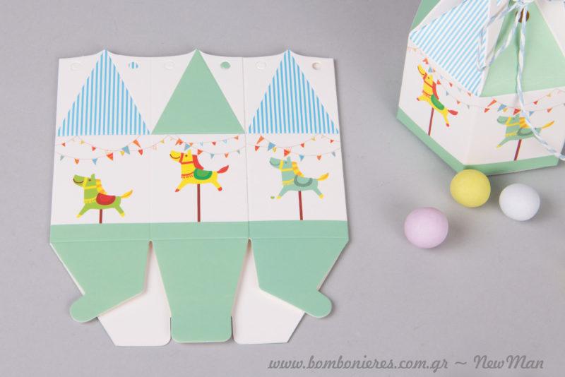 Συναρμολογήστε μόνοι σας τα χάρτινα κουτιά Καρουζέλ, εύκολα κι απλά, διασκεδάζοντας με την παρέα σας.
