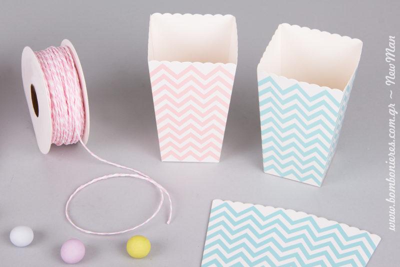 Γεμίστε τα κουτιά με νόστιμα ζαχαρωτά, καραμέλες, κουφέτα ή Ποπ-κορν κι ενθουσιάστε τους μικρούς σας καλεσμένους.