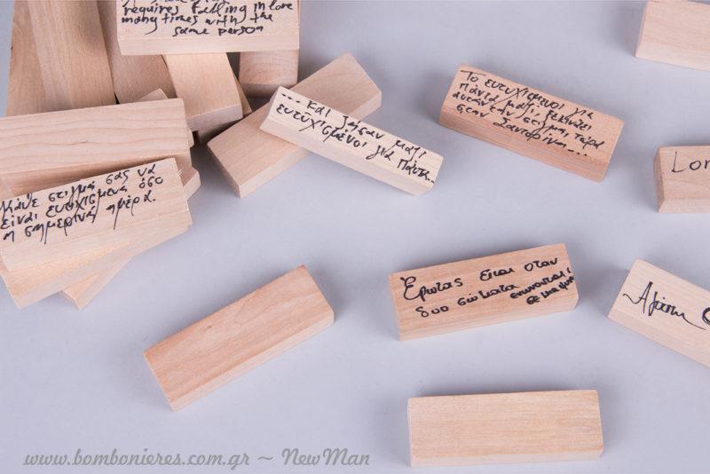 Ζητήστε από τους καλεσμένους σας να γράψουν τις ευχές τους πάνω στα ξύλινα τουβλάκια. Ευχολόγιο τύπου Jenga γιατί ο γάμος σας αξίζει να είναι διασκεδαστικός και πρωτότυπος.