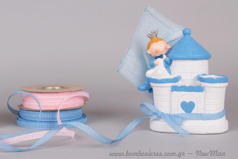 Πριγκιπική μπομπονιέρα-κουμπαράς σε γαλάζιες αποχρώσεις.