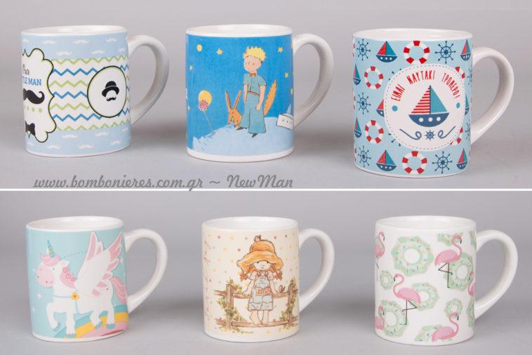 Πορσελάνινες κούπες σε έξι διαφορετικά υπέροχα σχέδια: Little man, Ναυτική, Φλαμίνγκο, Μικρός Πρίγκηπας, Μονόκερως, και Sarah Kay.