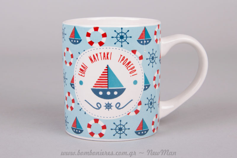 Κάντε τον μικρό σας να ξαναγαπήσει το γάλα με μια ναυτική κούπα.