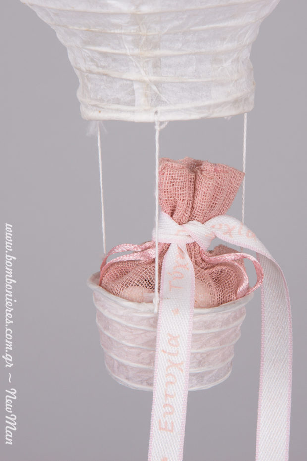 Υφασμάτινο πουγκί (λινό) σε ροζ χρώμα γεμάτο πεντανόστιμα κουφέτα Χατζηγιαννάκης, ο αποκλειστικός επιβάτης του χαρούμενου αυτού αερόστατου.