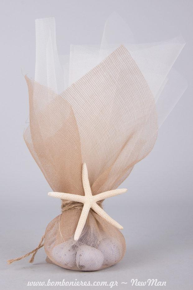 Καλοκαιρινή μπομπονιέρα «Αστερίας» σε nude αποχρώσεις για να προσδώσετε στη σημαντική σας μέρα μια νότα θαλασσινού πάθους.