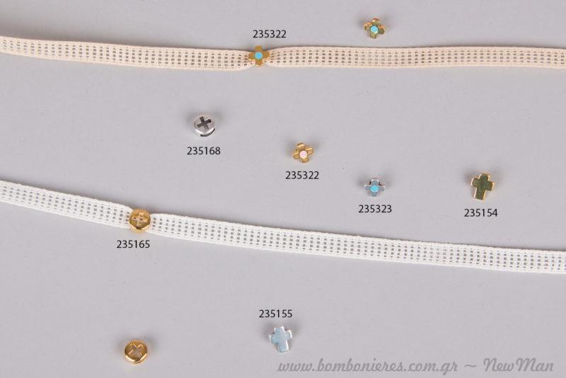 Μεταλλικά διακοσμητικά σταυρουδάκια (ασημί ή χρυσαφένια απόχρωση) σε έξι υπέροχα διαφορετικά σχέδια.