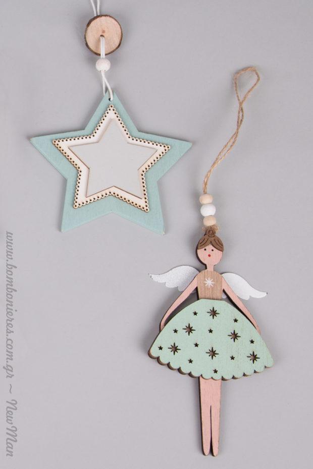 Κορίτσι με φτερά αγγέλων σε βεραμάν απόχρωση και κρεμαστό διπλό αστέρι (ξύλο) για το στολισμό της σημαντικής σας μέρας.