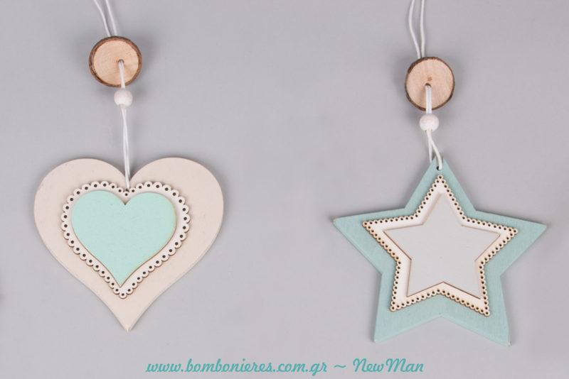 Αστέρι και διπλή καρδιά (κρεμαστά) για woodsy λεπτομέρειες στη διακόσμηση του γάμου & της βάπτισης.