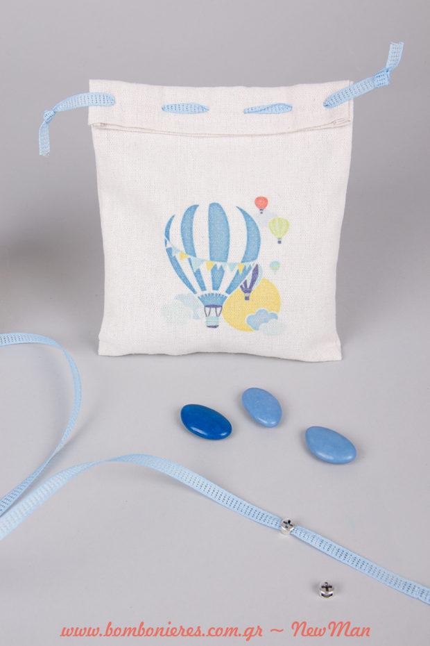 Κουφέτα σοκολάτας Χατζηγιαννάκης (Bijoux Supreme) σε σιέλ, μπλε αποχρώσεις για την αγορίστικη μπομπονιέρα.