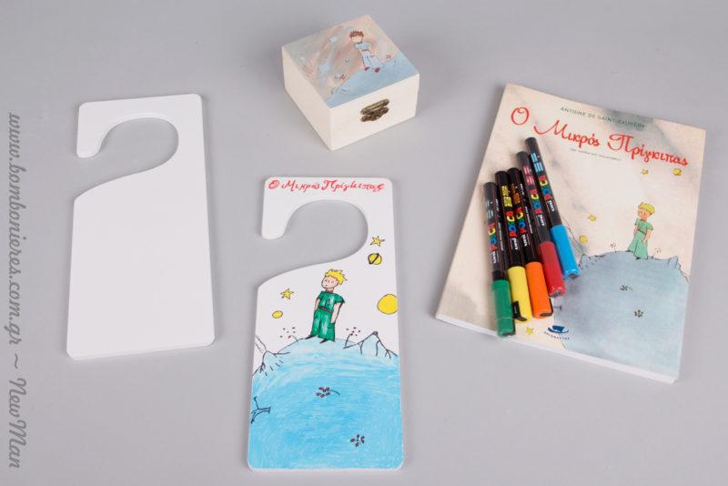 Μπομπονιέρα-μπιζουτιέρα με σχέδιο Μικρός Πρίγκηπας και κρεμαστά πόρτας, έτοιμα να γεμίσουν με τις πανέμορφες ζωγραφιές των μικρών σας καλεσμένων.