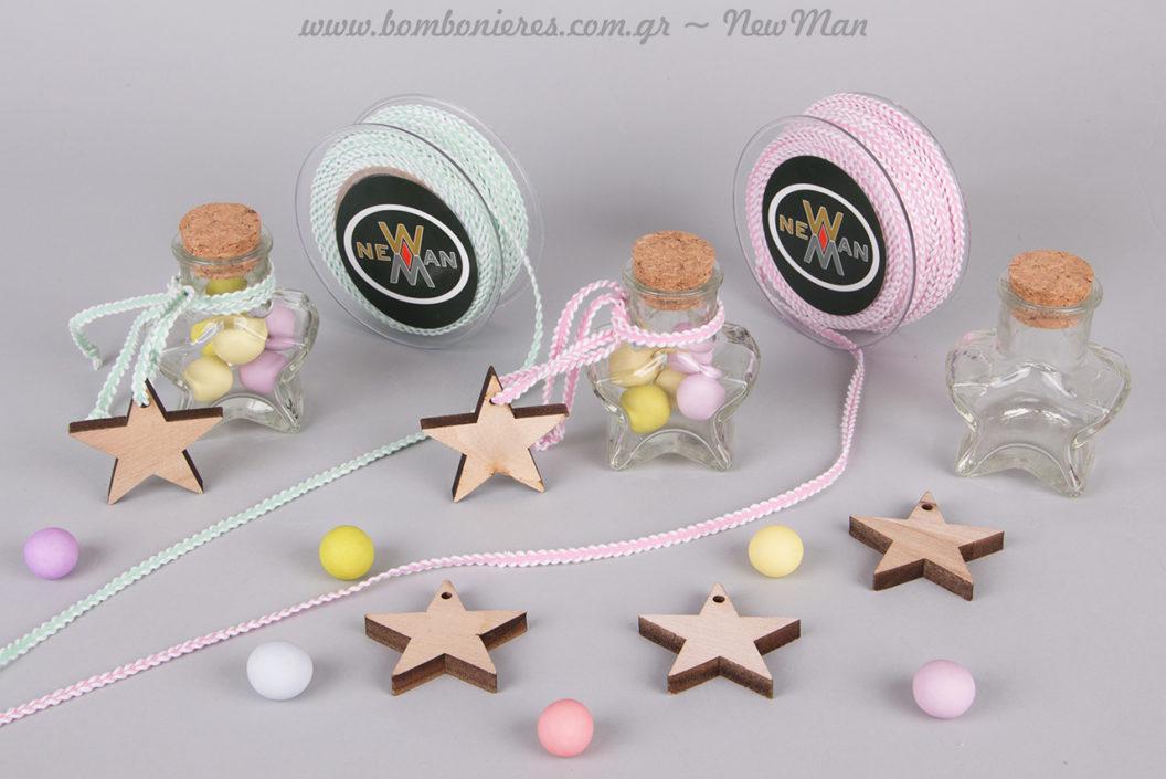 Ένα μικρό αστέρι: μπομπονιέρα βάπτισης σε γυάλινο βαζάκι με φελλό (σχήμα αστεριού), διακοσμημένη με κορδόνι Babyland και ξύλινο αστέρι (5cm).