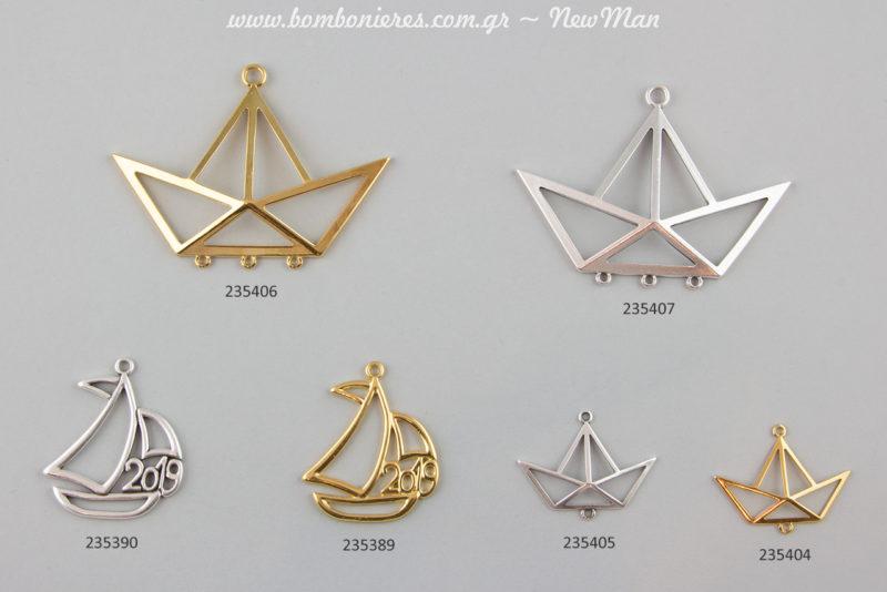 Κρεμαστά μεταλλικά καραβάκια: καραβάκι 2019 (χρυσαφένιο ή επάργυρο), και βαρκούλες Origami με κρικάκια.