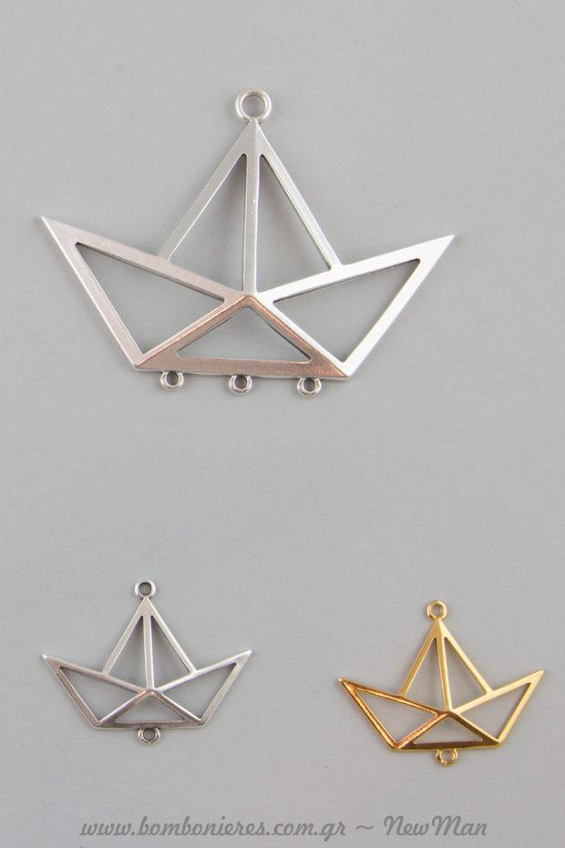 Οι βαρκούλες Origami διατίθενται σε δυο μεγέθη: 80mm ή 40mm. Οι μεγάλες διατίθενται μεμονωμένα ενώ οι μικρότερες σε συσκευασία των 5 τεμαχίων.