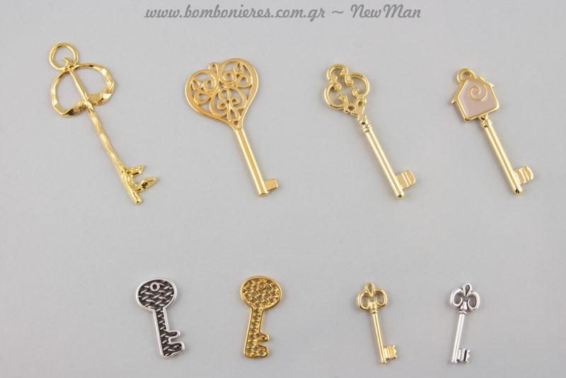 Τα συμβολικά κλειδιά διατίθενται σε 6 διαφορετικά σχέδια: βυζαντινό, σφυρήλατο, πλεκτό, με σμάλτο και χρώμα, και σε 2 εντυπωσιακά γυαλιστερές χρυσαφένιες αποχρώσεις.